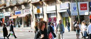 ModernIsrael2007