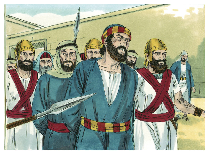 Acts_of_the_Apostles_Chapter_4-1_(Bible_Illustrations_by_Sweet_Media)